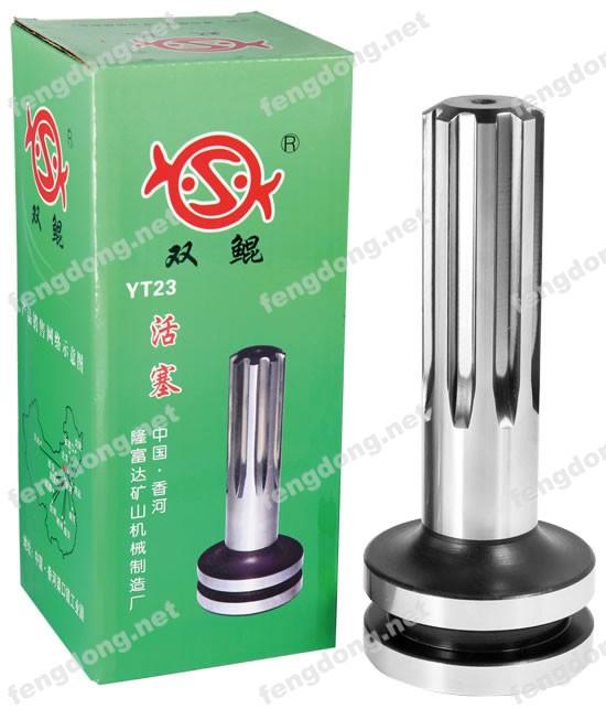 风动工具网提供生产YT23活塞厂家