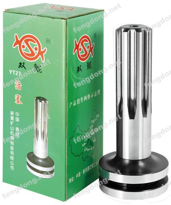 风动工具网提供生产YT27活塞厂家