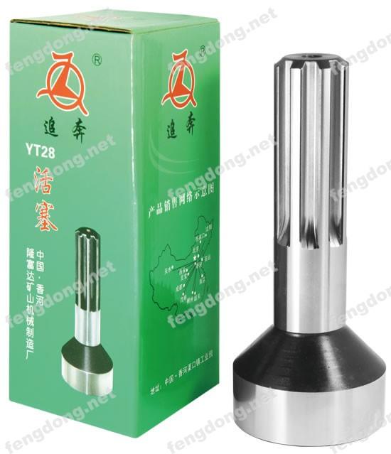 风动工具网提供生产YT28活塞厂家